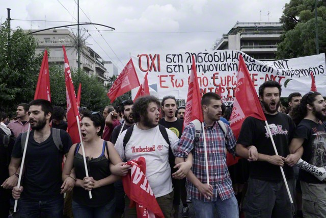 Greek leftist youths march at demonstration