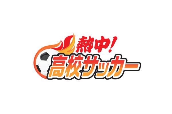ロゴ600_400余白