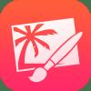 Pixelmator for iPadの使い方解説 | レイヤー編集機能など知っておくべき基本的な操作方法まとめ
