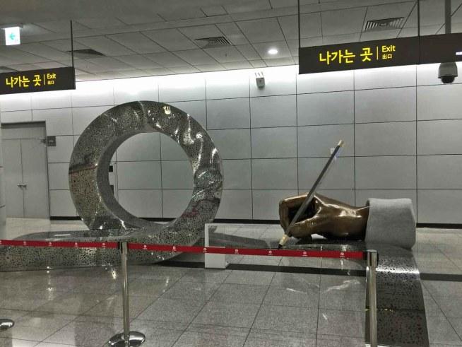 江南区庁駅