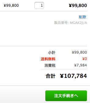 141114 0002