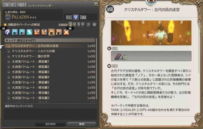 nekokuma00156