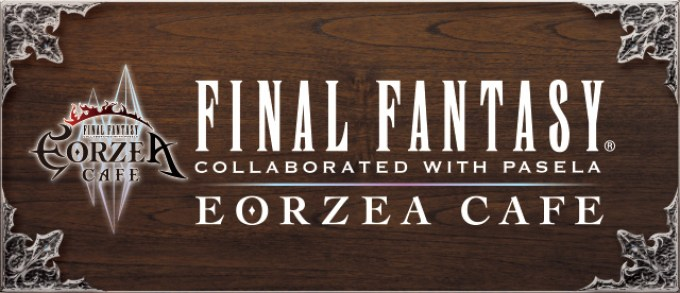 FFC_event