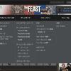 【FF14】ロドストPC版がデザイン変更!フィーストランキングの順位変動表現も変更