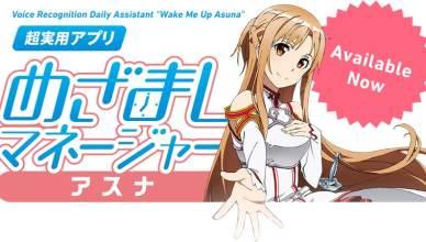 wake_me_asuna