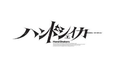 Hand Shakers