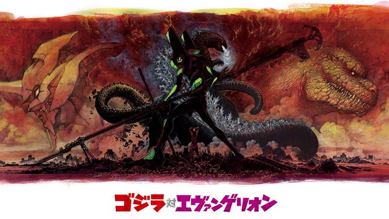 Godzilla vs Evangelion