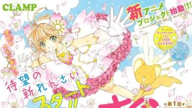 new Cardcaptor Sakura manga