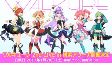 walkure 2nd live in yokohama arena