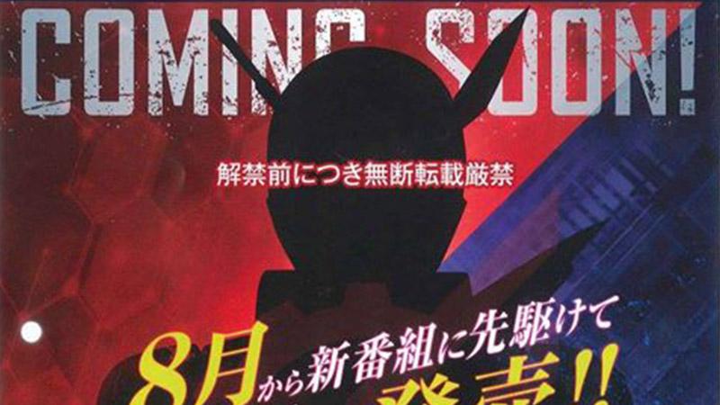Inilah Penampakan Kamen Rider Penerus Ex-Aid, Kamen Rider Build!