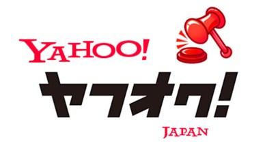 yahoo-auction