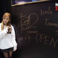 Tomomi Itano opens Little Tomo Shop in Omotesando