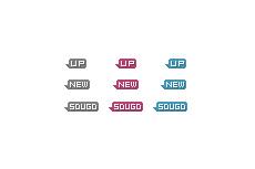 吹き出しが動くナビボタン(8パターン)(GIFアニメ)
