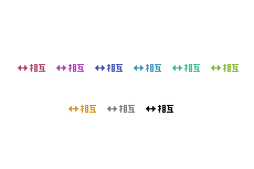 矢印が左右に動く相互ボタン(10パターン)(GIFアニメ)