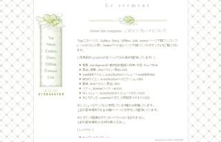 IF017-Le serment
