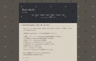NF022-fleur de lis