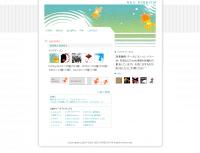 information-2006-10-01
