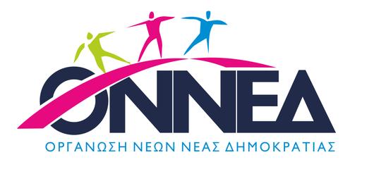 logo_onned_protasi