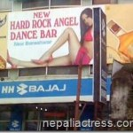 Bar dancer Nepali actresses