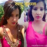 tattoo-beauty-suvekshya-thapa.jpg