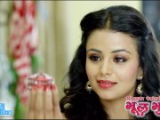 Bhool-Bhulaiyaa-Movie-Music-Video-Neeta-Dhungana