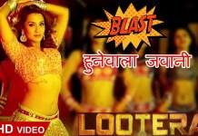 Priyanka Karki in Lootera Movie