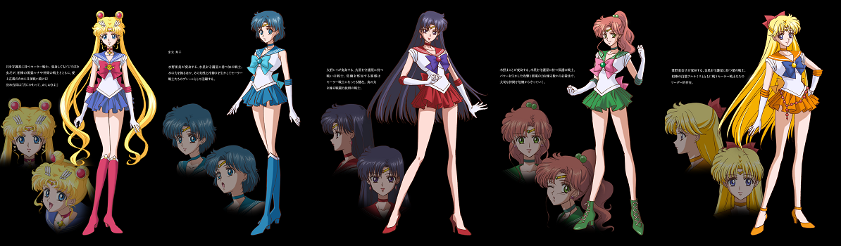 Sailor Moon  Sailo...