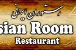 1476857600_Persian_Room_248_b
