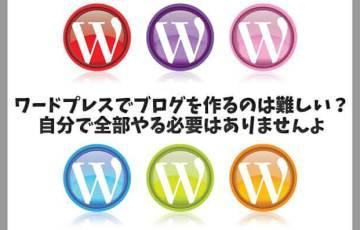 wp-blog11