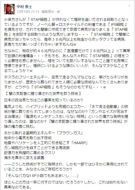 nakamurayasusi1