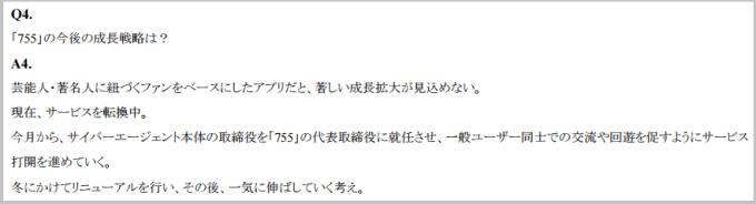 7gogo_akaji1