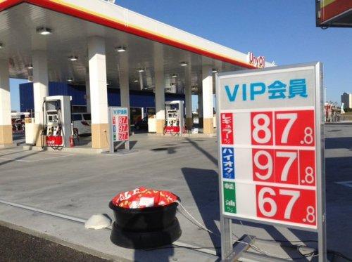 1128costco_gasoline1
