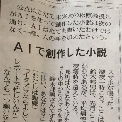 AI_article (3)