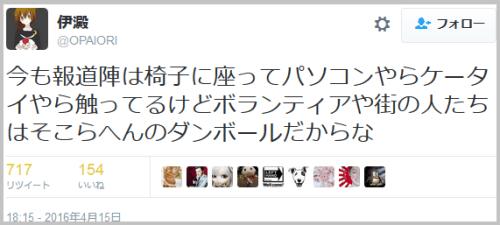 kumamoto_masukomi (2)
