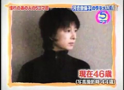 河合奈保子の画像 p1_31