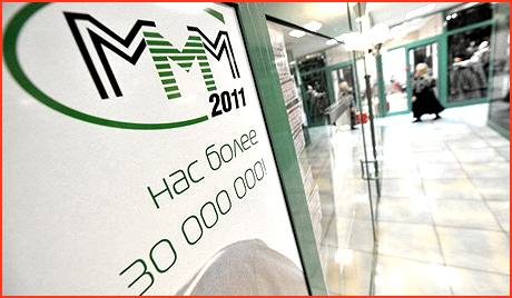 Two More Arrested In Connection with MMM India Scam