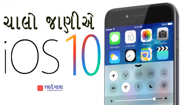 ios-10-features