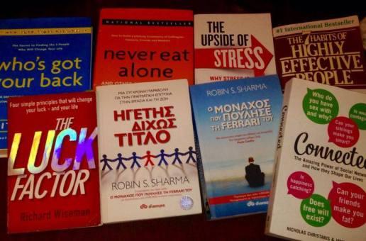 Τα 10 κορυφαία μαθήματα που πήρα από 10 βιβλία το 2015
