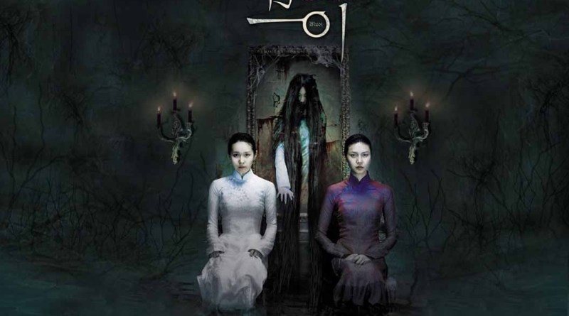 Retro Film Review: Muoi – Legend of a Portrait