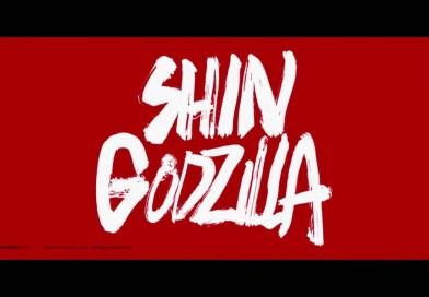 Shin Gojira trailer