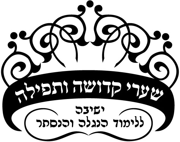 logo_chaoul