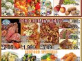 Angels Food & Sierra Hills Markets Weekly Ad Through October 18th!  Ask our Meat Department about our  'Special Meat Packs'