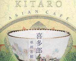 kitaro-asian-cafe2