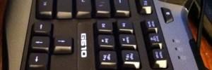 Logitech G510 Gaming Keyboard Review
