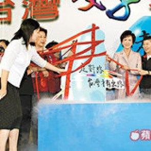 國民黨造勢活動使用乾冰釀成意外。 圖片來源:蘋果日報