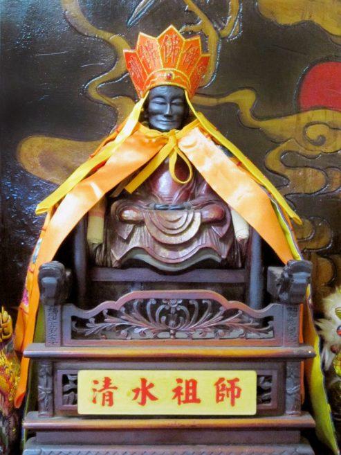 黑面的清水祖師神像。 圖片來源:維基百科