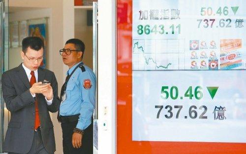 證所稅修法週五拼過關。 圖片來源:聯合新聞網