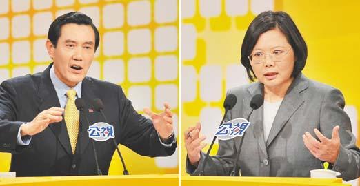 蔡英文曾針對ECFA與馬英九辯論。 圖片來源:東南網