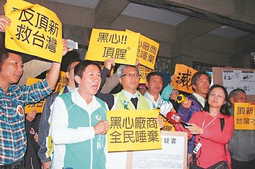 頂新食安風暴卻獲判無罪,民眾群情激憤。 圖片來源:聯合新聞網