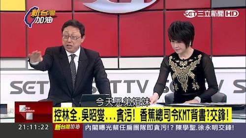 林全將任行政院長,卻被批為扁團隊班師回朝。 圖片來源:三立新聞